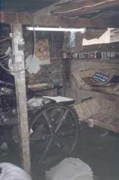 Kathmandu: Druckerei